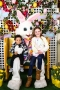 Easter-3001